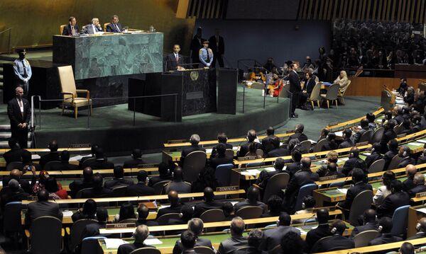 64-я сессия Генеральной Ассамблеи ООН