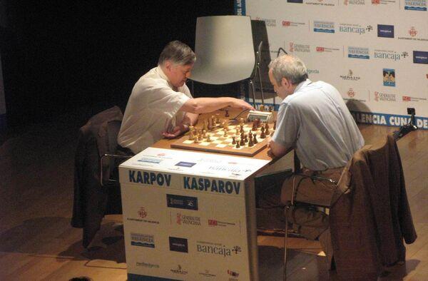 Каспаров и Карпов