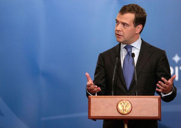 Пресс-конференция президента РФ Дмитрия Медведева. Архив