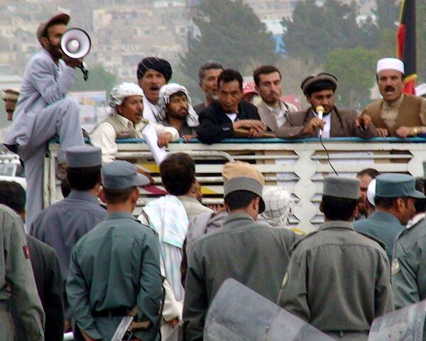 Предвыборная  агитация кандидатов в депутаты парламента  Афганистана. Архив