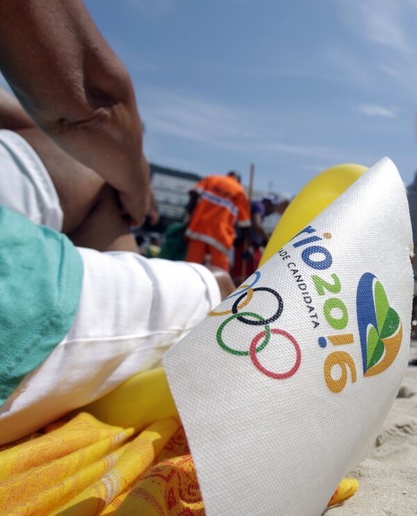 Флаг Рио-2016