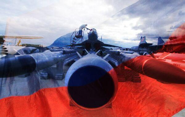 Новая военная доктрина РФ изменит основания применения ядерного оружия