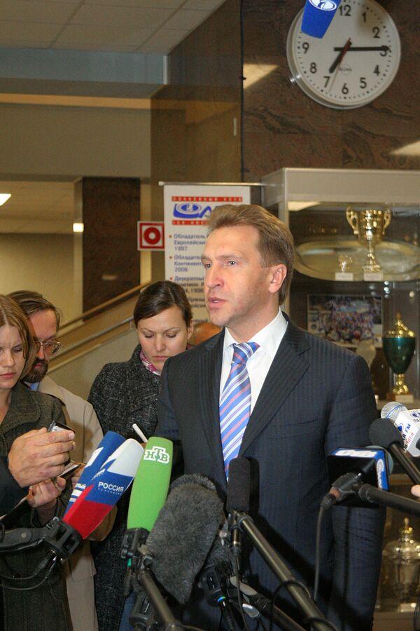 Вице-премьер правительства Игорь Шувалов посетил Тольятти, где провел переговоры с представителями автоконцерна, профсоюзами и местными чиновниками