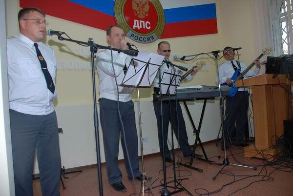 Музыкальная группа новосибирской ГИБДД 54 регион