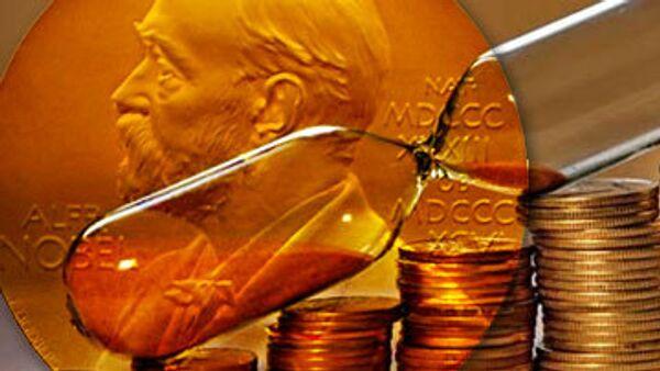 Нобелевская неделя-2009 пройдет в Стокгольме и Осло с 6 по 12 декабря