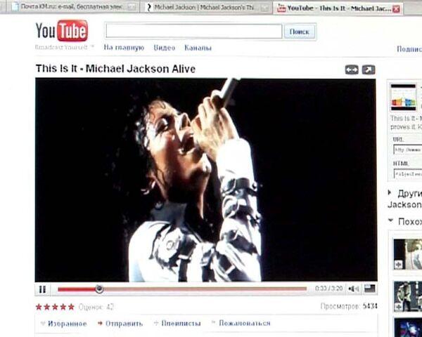Sony Music: не всякая композиция This Is It является песней Джексона