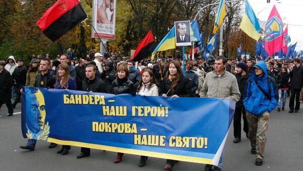 Мероприятия в честь годовщины УПА в Киеве. Архив