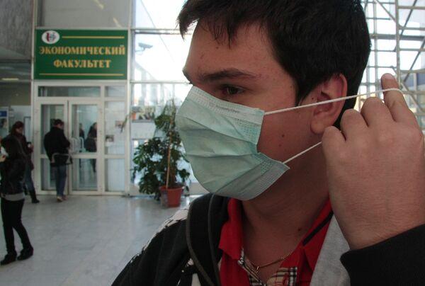 В РУДН из-за свиного гриппа введен недельный карантин
