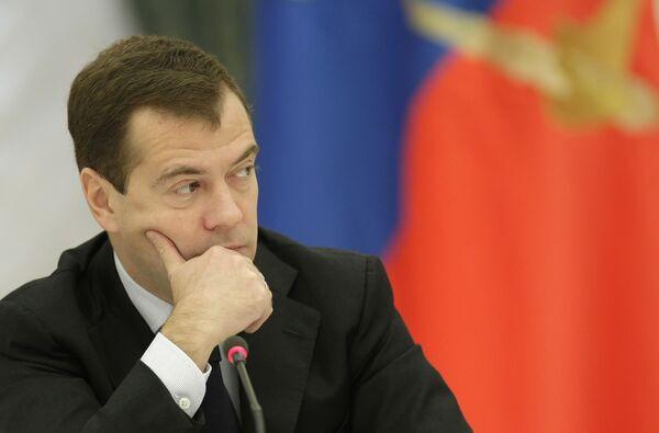 Медведев проводит встречу с руководителями политических партий