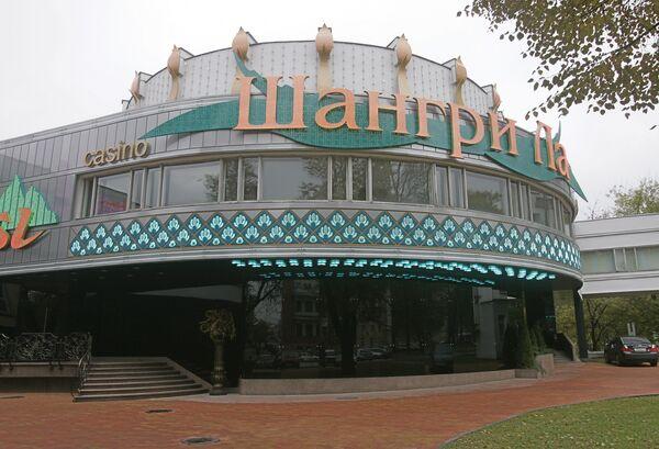 Казино Шангри Ла в Минске
