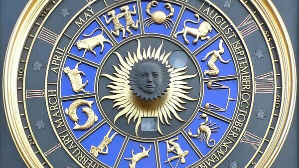 Астрологический круг. Архивное фото