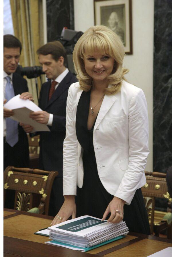 Татьяна Голикова на совещании в Кремле по вопросам развития пенсионной системы