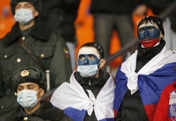 Российские болельщики на матче Россия – Словения