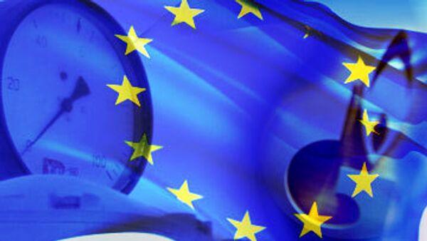 Поставки газа в Европу