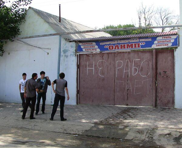 СКП опровергает, что сын главы администрации Буйнакска освобожден