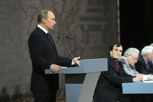 Глава правительства РФ В.Путин в Академии наук РФ. Архив