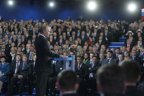 Выступление Владимира Путина на XI Съезде партии Единая Россия