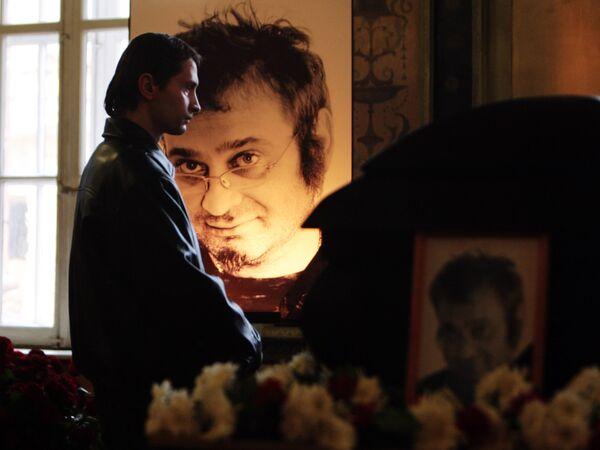 Церемония прощания с шоуменом Романом Трахтенбергом в Доме радио в Санкт-Петербурге