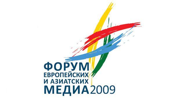 Форум Европейских и Азиатских Медиа (ФЕАМ)