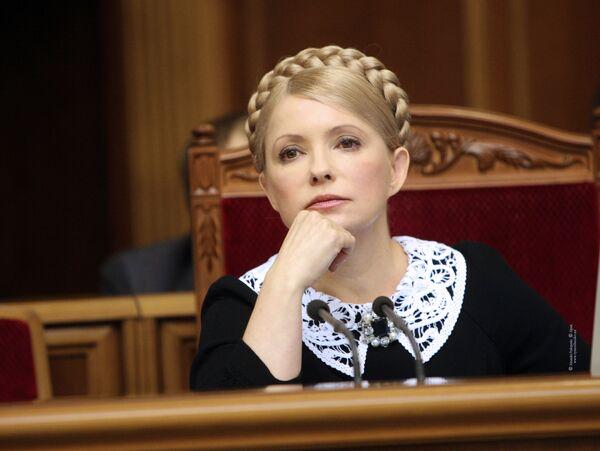 Премьер-министр Украины Ю.Тимошенко