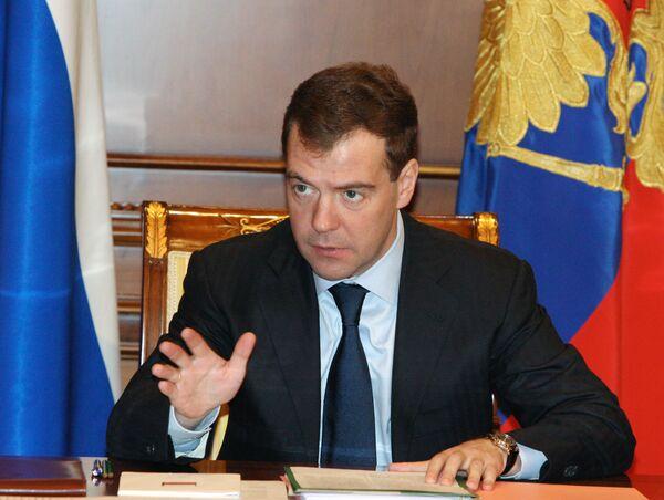 Медведев доволен работой правительства по преодолению кризиса