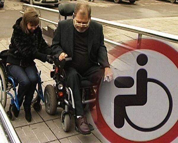 Город не для всех, или Один день из жизни колясочника в Москве