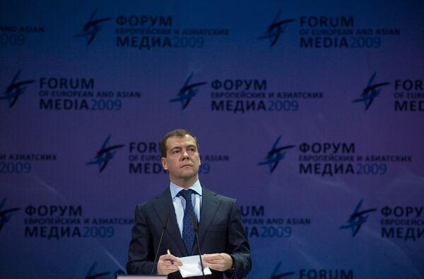 Медведев призвал выйти за рамки стереотипов