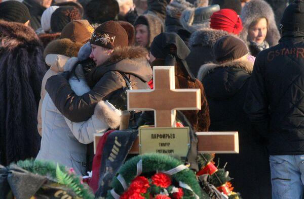 В Перми хоронят погибших при пожаре в клубе Хромая лошадь