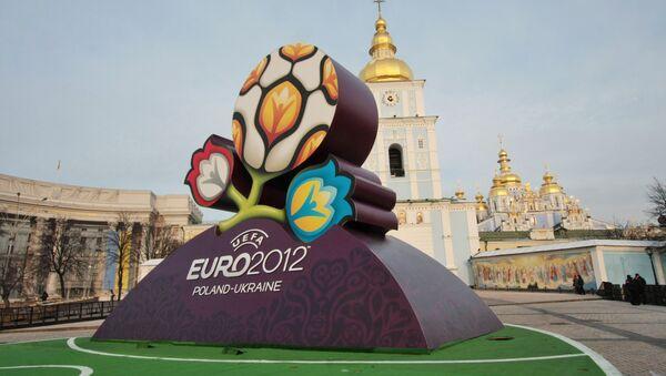 Официальный логотип чемпионата Европы по футболу 2012 года