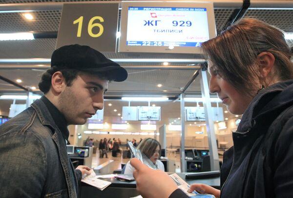 Georgian Airways совершит прямой чартерный рейс в Москву