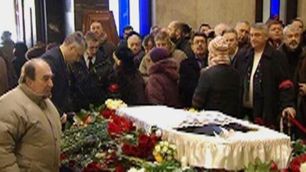 Прощание с Егором Гайдаром