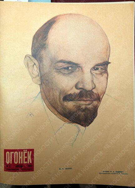 Обложка журнала Огонек за 17 апреля 1956 года