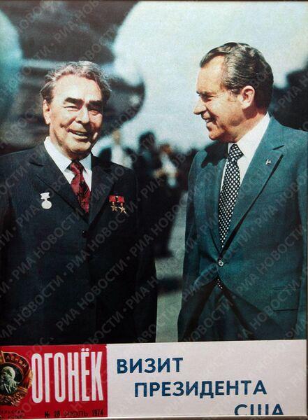 Обложка журнала Огонек за июль 1974 года