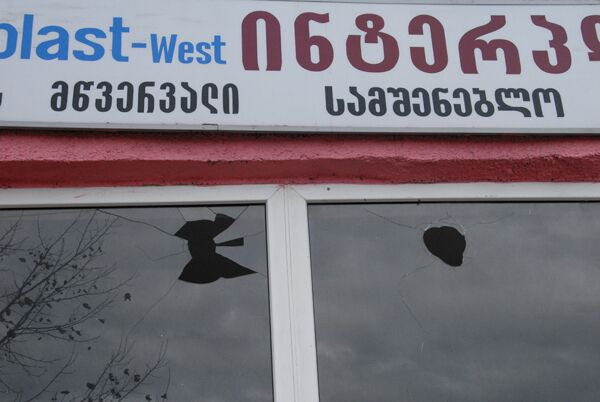 Акт государственного вандализма в Грузии унес жизни двух человек