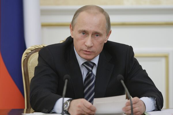 Премьер-министр России В.Путин провел заседание Президиума правительства РФ