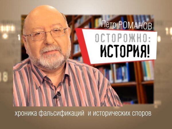 Осторожно, история! Алексей Стаханов и стахановское движение