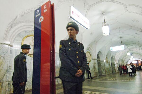 МВД подтверждает факт самообороны милиционера при стрельбе в метро