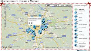 Места зимнего отдыха в Москве