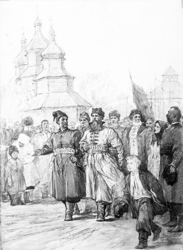 Иллюстрация к историческому роману Переяславская Рада