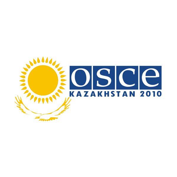 Председательство Казахстана в ОБСЕ