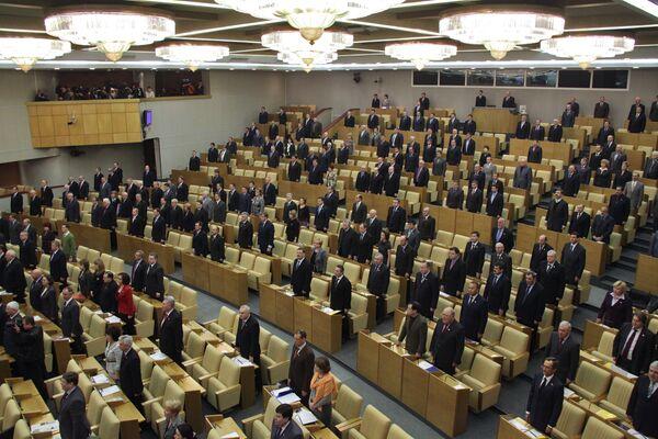Зал заседания Госдумы РФ