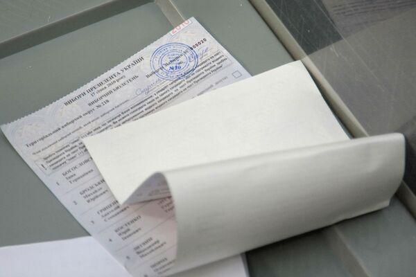 На Украине назначен новый глава комбината, печатающего бюллетени