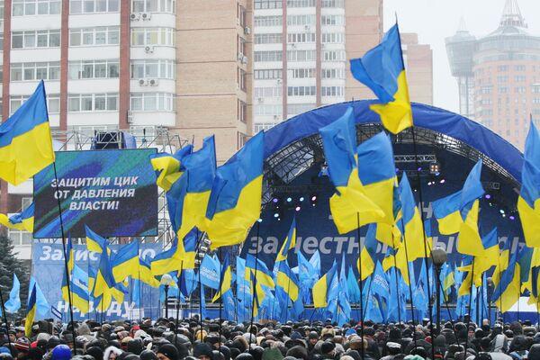 Митинг сторонников Виктора Януковича. Архив