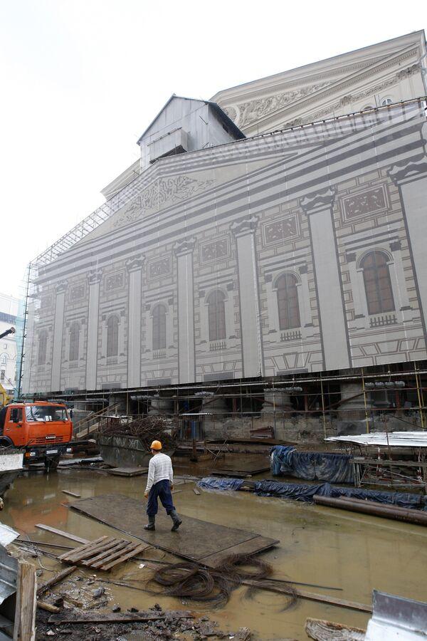 Реконструкция здания Большого театра. Архив