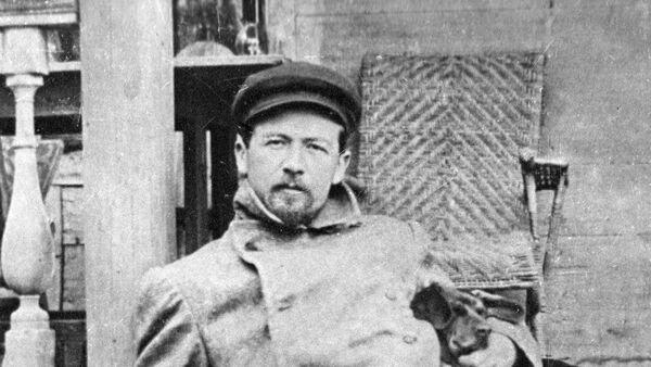 Антон Павлович Чехов. Архив