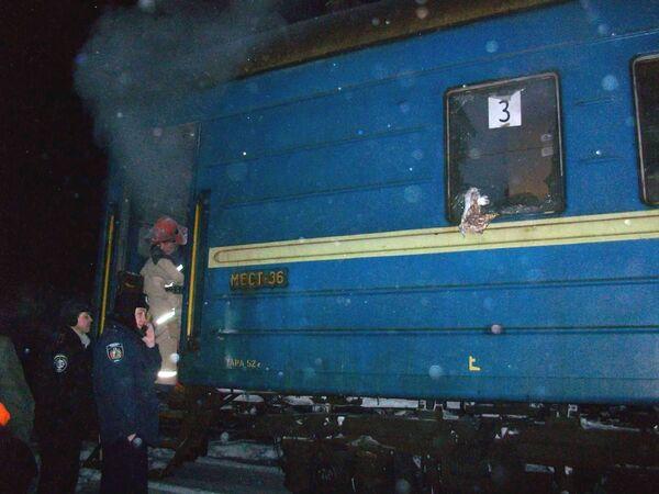 """Взрыв в вагоне поезда """"Черновцы-Киев"""