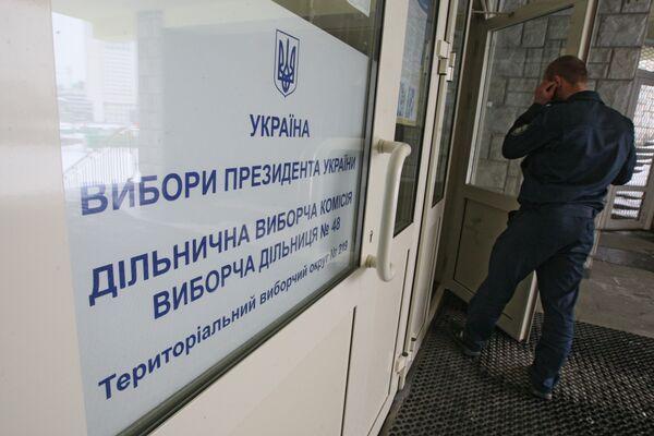 Подготовка предвыборных участков в Киеве