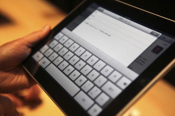 Компания Apple представила новый планшетный ноутбук iPad, известный как Apple Tablet