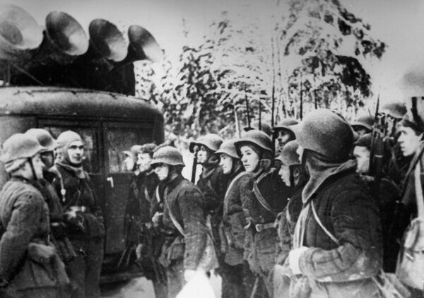 День Красной Армии (День защитника Отечества)