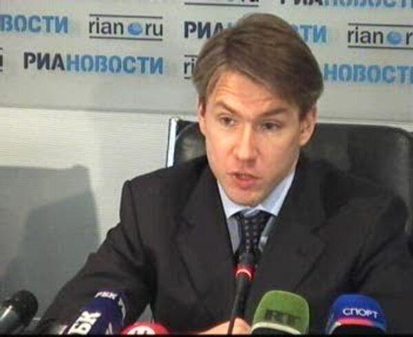 Смена руководства Российского футбольного союза